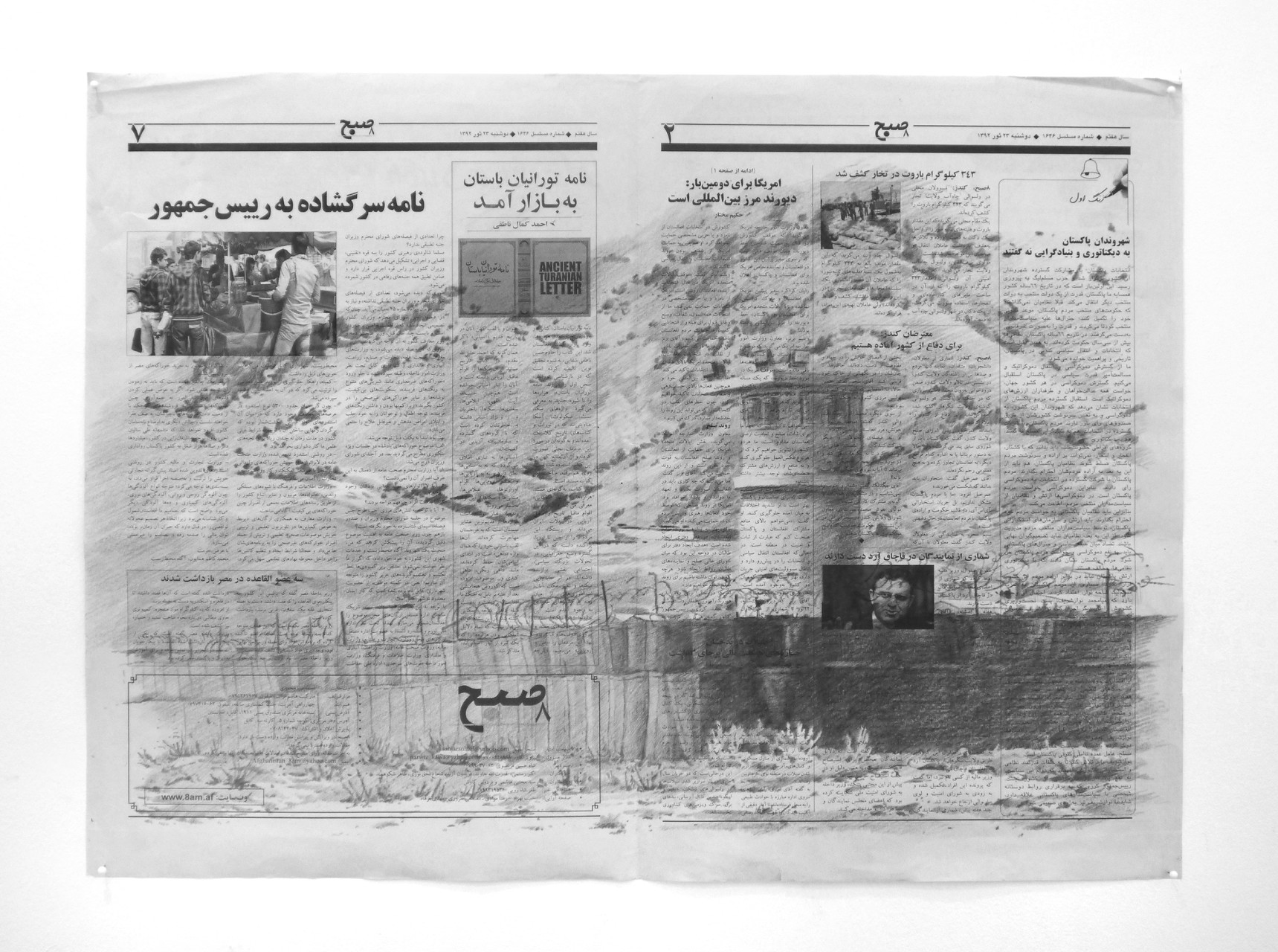 'Event Drawing- Charikar base' 2013  black pencil on found Afghan newspaper
