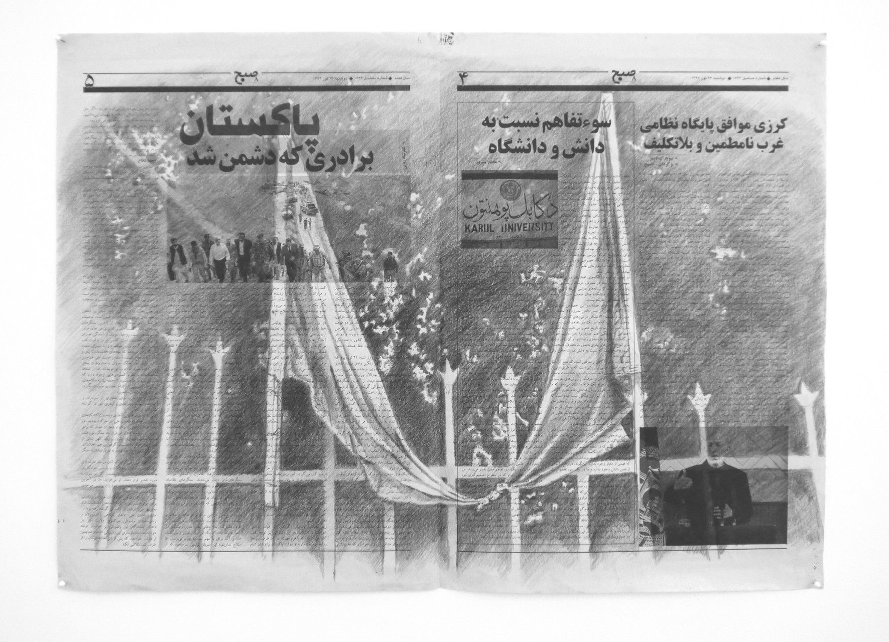'Event Drawing- mosque flags in Istalif' 2013  black pencil on found Afghan newspaper